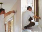 承接衢州工程内外墙粉刷工程旧房翻新包工包料