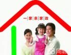 郑州家政服务公司 提供专业月嫂育婴师保姆 持三证上岗