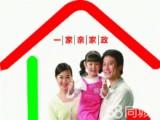 鄭州家政服務公司 提供專業月嫂育嬰師保姆 持三證上崗