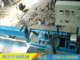 供应利沃钢筋支护网排焊机