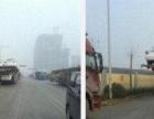 汽车托运轿车拖运无锡上海北京三亚广州重庆杭州武汉