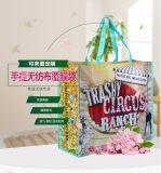 厂家覆膜无纺布袋定制 创意广告袋印刷不织布手提服装袋