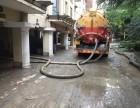 富阳市管道清淤排水CCTV检测欢迎咨询