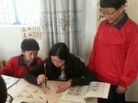 石家庄桥西区华艺书画培训基地软硬笔书法美术素描培训