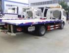 郴州24h汽车道路救援拖车脱困搭电补胎送油