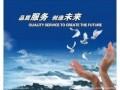欢迎访问北京阿里斯顿热水器网站各点售后维修清洗保养电话!