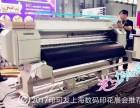 义乌硅藻泥地垫数码印花机
