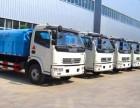 新疆乌鲁木齐垃圾车厂家直销