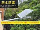 家用太阳能户外灯网上销售