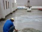 防水补漏,房屋维修,诚信做防水,真心做公益