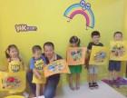 为什么我们KK魔法画加要选择儿童美术行业?
