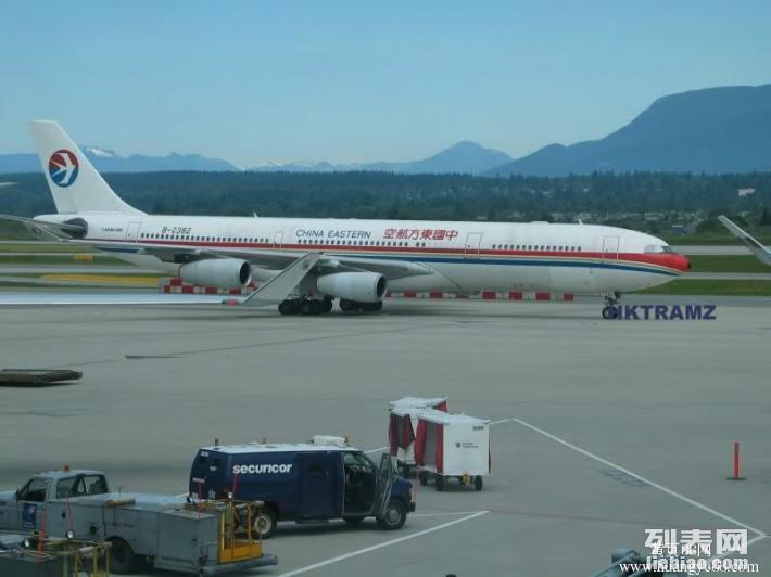 广州到北京空运/天津/上海航空货运 航空快递 航空急件
