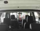 开瑞 优雅 2013款 1.5 手动 实力型前驱七座商务车 嘎嘎
