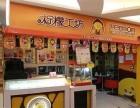 鸡西冷饮店加盟,全国连锁品牌3000家成功店面