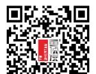 火锅加盟,饮食培训,重庆鱼侦炭创业