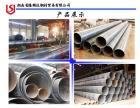 贵州专业螺旋管厂家直销 贵阳螺旋管价格 现货销售