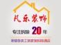 武汉KTV拆除多少钱 房屋改造 工装拆除 厂房拆除清运
