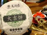 龙润茶加盟