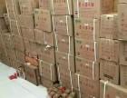 郑州哪家茅台回收价格高老茅台回收价格表