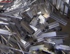 中山废铝回收公司,中山废工业铝回收,中山工业废铝边角料回收