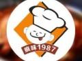 台州加盟疯味1987肉蟹煲费用多少 疯味1987肉蟹煲加盟