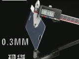 步步高手机贴膜 钢化玻璃膜 防爆膜 高清耐刮膜 厂价直销