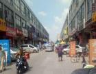 北辰区紧邻多个大型成熟居民区淘宝街商铺转让也可合租