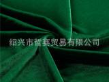柯桥高品质绒布高档金丝绒针织韩国面料经编不倒绒批发