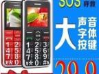 老人手机批发 关爱通A111老年机 大字体老人机 送礼手机 厂家直销