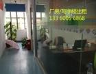 坂田三工业区300平精装修办公+仓库出租