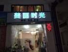 深圳龙岗区布吉高级住宅小区美容院转让