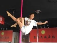 凯里哪家学舞蹈比较好,凯里哪家学舞蹈比较专业,凯里成人舞蹈培