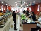 昌平周边商业街卖场生意转让 餐饮店 火锅店转让