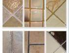 美家瓷砖美缝,专业施工