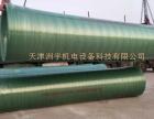 洲宇玻璃钢 厂家直销批发玻璃钢管道 防腐强度大