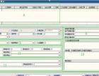 创生民情档案管理系统(人口统计、民情信息等)