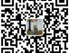 深圳学车大车小车C1C2A1A2A3B1B2