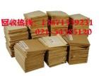 上海上门高价回收旧书 专业旧书回收