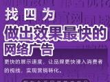 杭州网络推广 杭州网络营销 杭州全网营销公司 杭州整合营销
