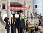 学士服出租、民国学生装出租、毕业摄影