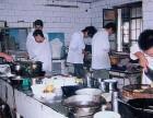 保定定州学厨师技术到虎振学校