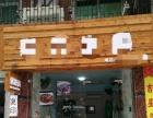 侨园 宝源西路 酒楼餐饮 商业街卖场