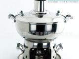 液体酒精火锅炉|不锈钢烟囱火锅|自助火锅