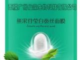 【广州化妆品】面膜工厂批发定制 面膜贴牌加工 化妆品oem代工