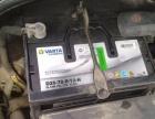 平房区 平方 电瓶连车蓄电池维护,道路救援
