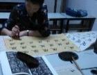 扬州书法培训硬笔书法专业培训成人书法培训