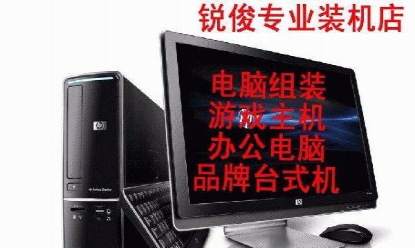 株洲组装电脑 华硕 技嘉 影驰 七彩虹板卡专卖