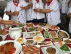 保定学厨师要多少钱-保定学厨师到虎振技校
