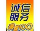 闲林专业清洗空调、冰箱、洗衣机、油烟机、地板打腊