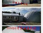 10米钢骨架球幕影院出租移动充气式球幕电影设备租赁出售
